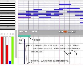 17-2-16_17-52-1_No-00.jpg
