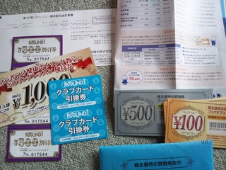 DSC_2100_22.JPG