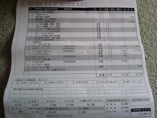 DSC_2101_1.JPG