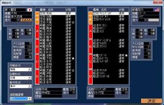 海戦命令_2014-2-20_18-16-18_No-11.jpg
