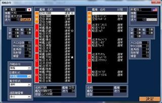 海戦命令_2014-3-8_13-23-48_No-21.jpg