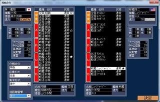 海戦命令_2014-3-8_13-6-26_No-15.jpg