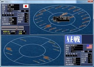 海戦_2014-2-20_18-37-38_No-16.jpg