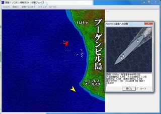 激闘!ソロモン海戦史DX:射撃フェイズ_2014-7-17_20-13-1_No-21.jpg