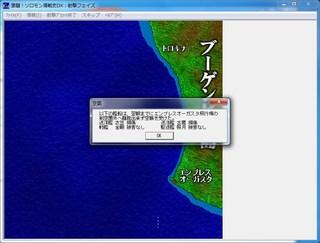 激闘!ソロモン海戦史DX:射撃フェイズ_2014-7-17_21-4-52_No-23.jpg