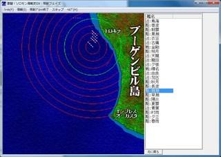 激闘!ソロモン海戦史DX:照射フェイズ_2014-7-17_18-23-39_No-11.jpg
