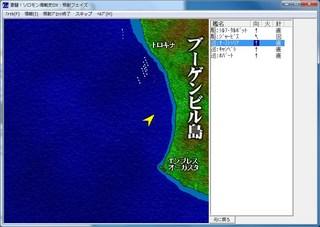 激闘!ソロモン海戦史DX:照射フェイズ_2014-7-17_18-31-18_No-13.jpg