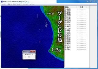 激闘!ソロモン海戦史DX:照射フェイズ_2014-7-17_18-38-14_No-15.jpg