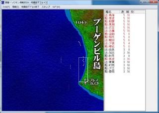 激闘!ソロモン海戦史DX:物資投下フェイズ_2014-7-17_20-16-39_No-22.jpg