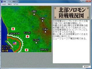 激闘!ソロモン海戦史DX_2014-7-17_21-6-18_No-02.jpg