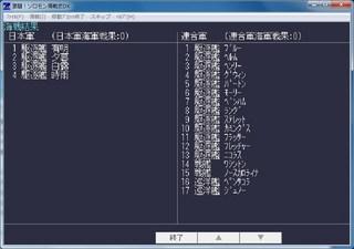 激闘!ソロモン海戦史DX_2014-7-17_21-8-45_No-06.jpg
