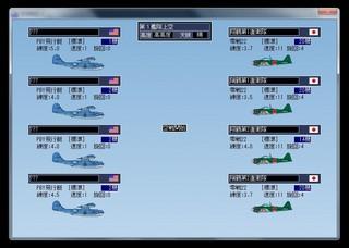 空母戦記2_2014-1-20_17-28-58_No-00 (2).jpg