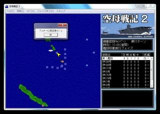 空母戦記2_2014-1-20_17-48-14_No-00 (2).jpg