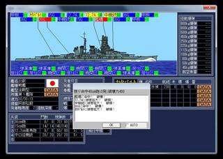 空母戦記2_2014-1-20_18-24-37_No-00 (2).jpg