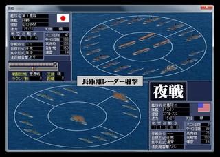 空母戦記2_2014-1-20_18-30-13_No-00 (2).jpg