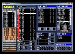 空母戦記2_2014-1-20_21-34-9_No-00 (2).jpg