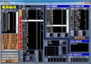 空母戦記2_2014-1-23_14-15-28_No-00.jpg