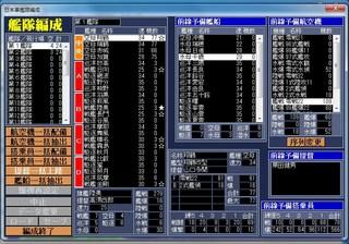 空母戦記2_2014-1-24_13-52-15_No-00.jpg