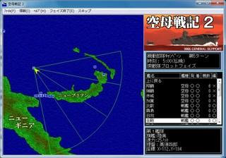 空母戦記2_2014-1-24_16-46-44_No-00.jpg