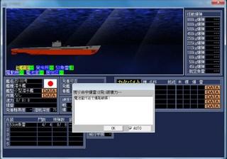 空母戦記2_2014-1-24_17-19-49_No-00.jpg