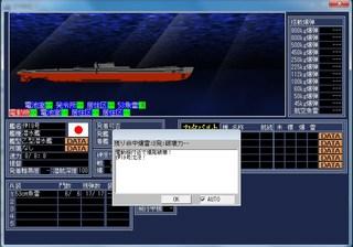 空母戦記2_2014-1-24_17-22-8_No-00.jpg