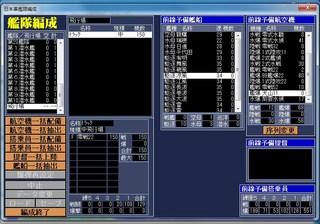空母戦記2_2014-1-24_19-18-48_No-00.jpg
