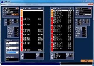 空母戦記2_2014-1-24_21-57-42_No-00.jpg