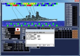 空母戦記2_2014-1-24_21-58-44_No-00.jpg