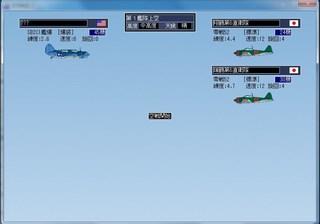 空母戦記2_2014-1-24_22-21-3_No-00.jpg