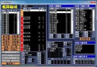空母戦記2_2014-1-24_23-18-23_No-00.jpg