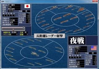 空母戦記2_2014-1-24_23-2-26_No-00.jpg