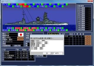 空母戦記2_2014-1-24_23-7-4_No-00.jpg