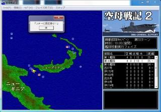 空母戦記2_2014-2-20_18-13-3_No-08.jpg