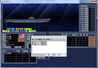 空母戦記2_2014-2-20_18-14-57_No-10.jpg