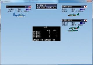 空母戦記2_2014-2-6_14-5-29_No-00.jpg
