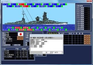空母戦記2_2014-2-6_14-5-56_No-00.jpg