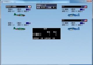 空母戦記2_2014-2-6_22-15-58_No-4.jpg