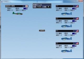 空母戦記2_2014-2-7_18-13-27_No-6.jpg