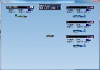 空母戦記2_2014-2-7_18-14-33_No-7.jpg