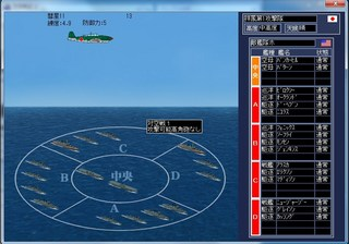 空母戦記2_2014-2-7_18-15-28_No-9.jpg