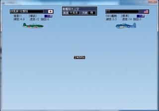 空母戦記2_2014-2-7_18-15-5_No-8.jpg