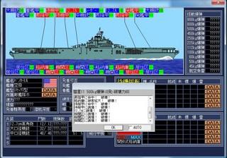 空母戦記2_2014-2-7_18-16-7_No-10.jpg