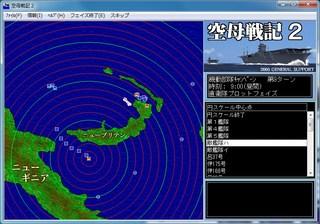 空母戦記2_2014-3-18_22-26-55_No-09.jpg