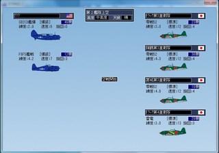 空母戦記2_2014-3-8_11-22-4_No-05.jpg