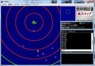 空母戦記2_2014-3-8_12-59-46_No-13.jpg