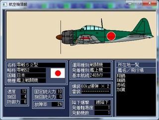 航空機情報_2014-2-2_17-48-29_No-00.jpg