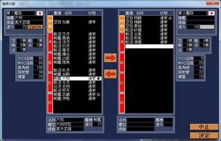 艦隊分割_2014-3-7_22-56-6_No-03.jpg