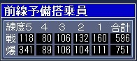 NoName_2014-2-20_15-26-29_No-02.jpg