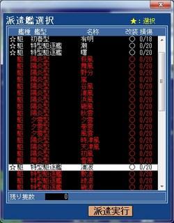 NoName_2014-2-20_16-21-22_No-01.jpg