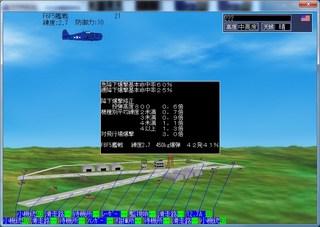 NoName_2014-2-20_17-15-54_No-04.jpg